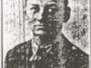 WWI-Harold-Beardweb